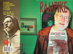 Rampike Vol. 15 / No. 1 (Frank Davey issue)