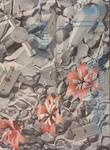Rampike Vol. 6 / No. 2 (Phenomenology issue)