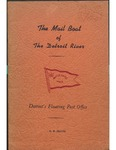Mail Boat of the Detroit River by D. R. Heath