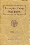 Assumption College High School 1932-33